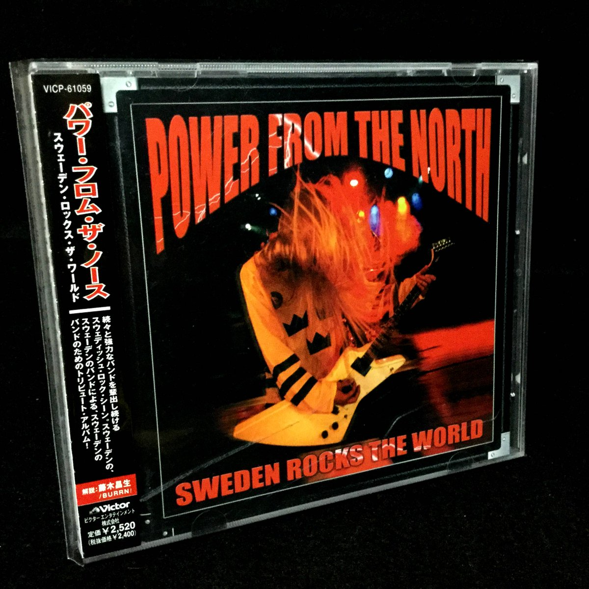 "20th ANNIVERSARY!!!!!!!!!!!!!!!!!!!!!!! ""Power From The North: Sweden Rocks The World"" [May 24th, 2000] #InFlames #LostSouls #LocomotiveBreath #Entombed #LionsShare #TransportLeague #Glory  #TheCrown #HammerFall #Gooseflesh #TreasureLand #TheHaunted #TheQuill #Southpaw #Meshuggah https://t.co/LScXFYGMGq"
