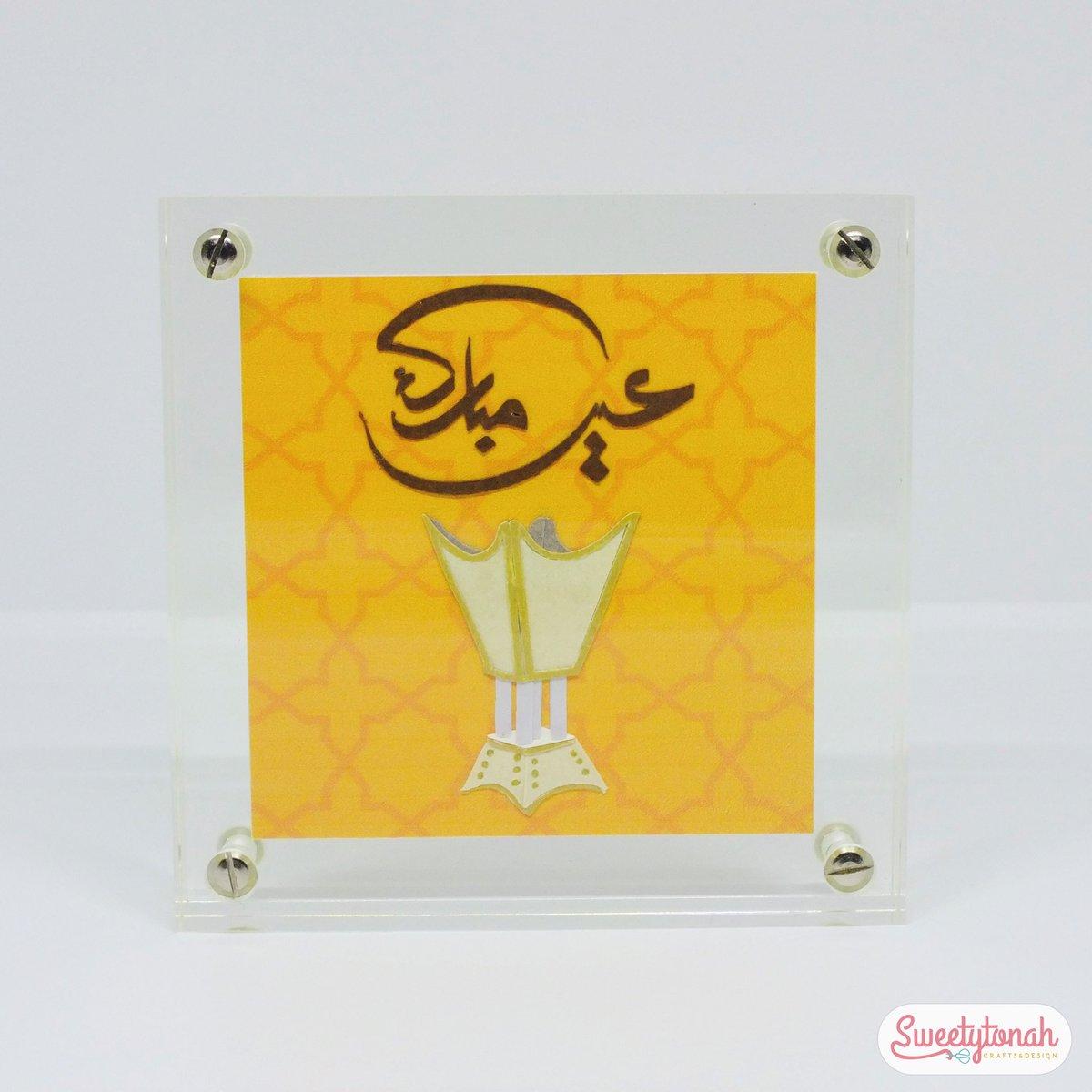 ♡ Happy Eid ♡ #eid #eid_mubarak #illustration  #papercrafting #paperart #paperwork #papercraft #art #artcollective #papercrafting #craftwork #hobby #animefanart #art #artcollective #igdaily #picoftheday #sweety_paperart   #اعمال_يدوية #اعمال_فنية #عيدالفطزpic.twitter.com/TRXXU1oPAt