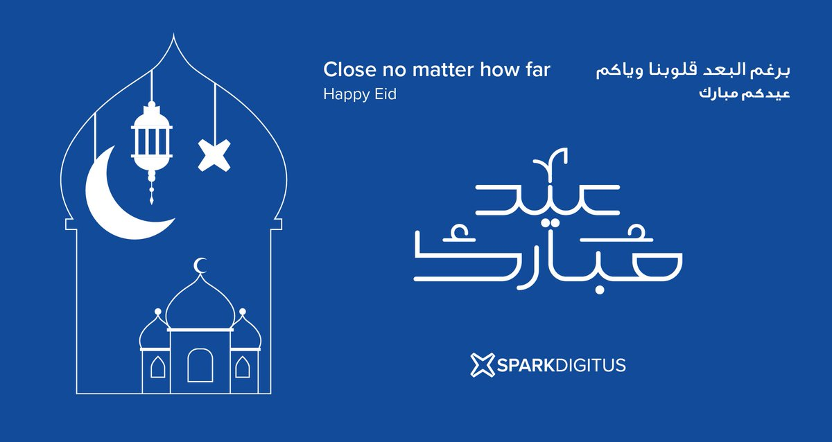 Wishing you and your loved ones a happy and blessed Eid   أعاده الله عليكم بالخير و اليمن والبركات.  #البحرين #السعودية #عيد #عيدالفطر #كورونا #خليك_بالبيت #وسائل_التواصل_الاجتماعي #موقع_الكتروني #السيف #المنامة https://t.co/iV48ApPZt9