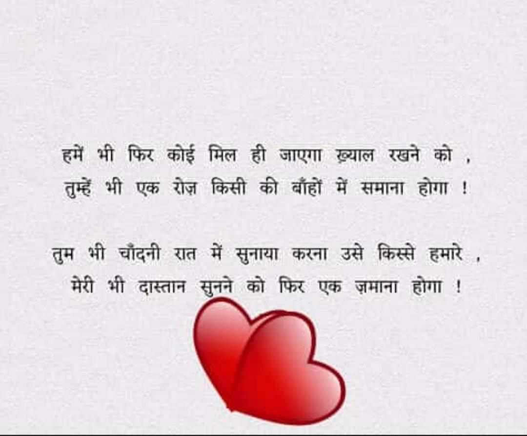 #hindiquotes pic.twitter.com/xcPqw2b07J