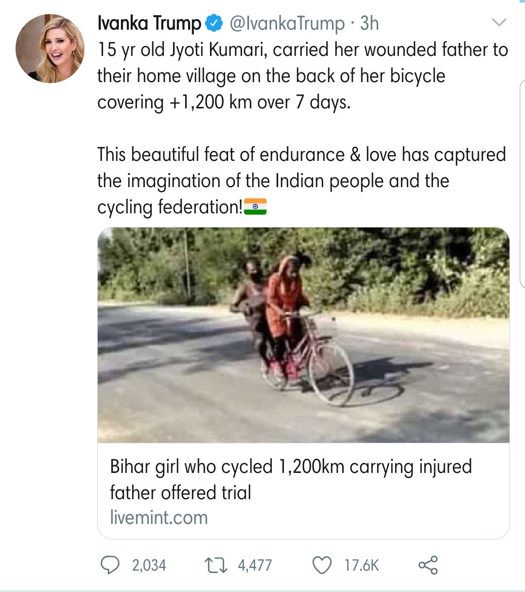 Bihar Girl who cycled 1200 KM Carrying injured father offered trail  IMAGES, GIF, ANIMATED GIF, WALLPAPER, STICKER FOR WHATSAPP & FACEBOOK
