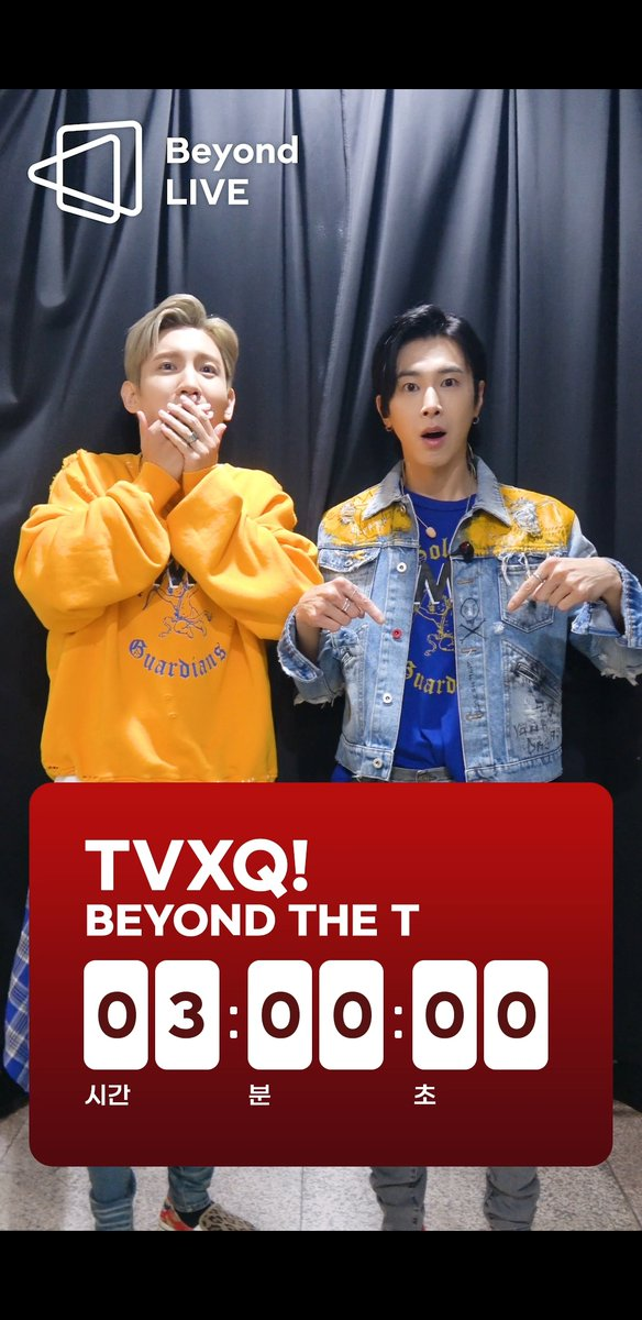@TVXQ's photo on #VLIVE