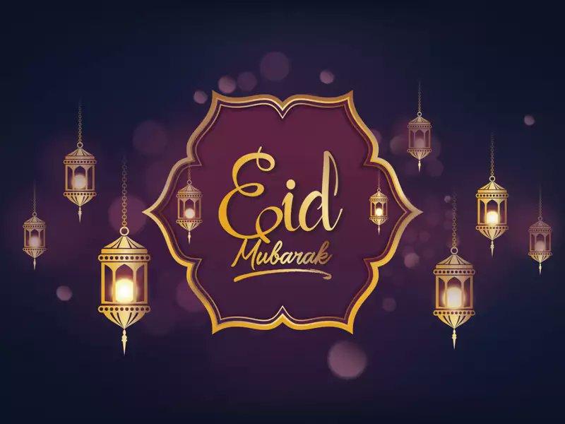Eid Wishes 🌹
