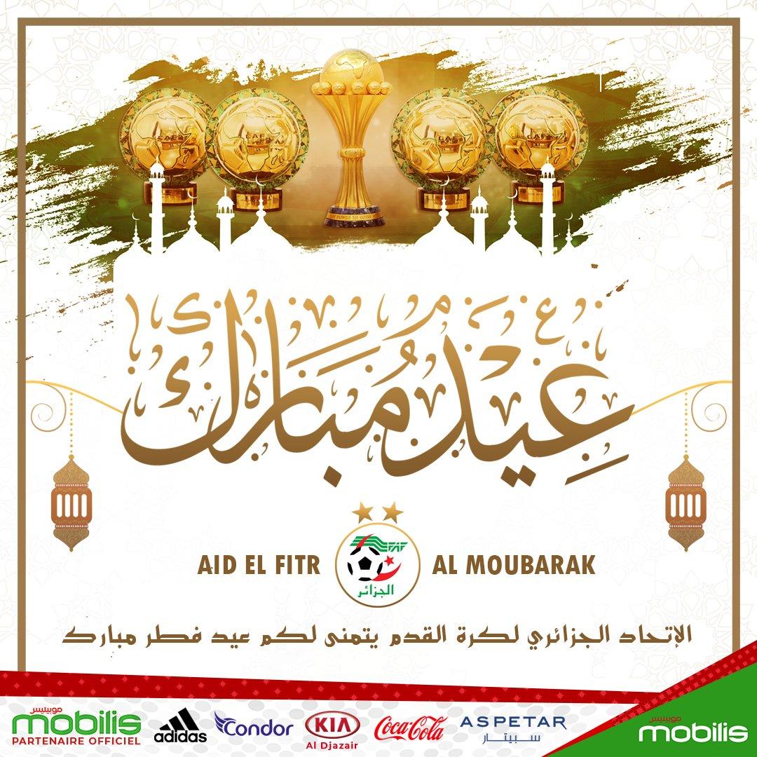 الإتحاد الجزائري لكرة القدم يتمنى لكم عيد مبارك سعيد وكل عام وأنتم بألف خير #وعينا_يحمينا   #LesVerts⭐⭐ #TeamDZ #LesFennecs #123VivaLAlgerie🇩🇿 https://t.co/jWAmH1OJws