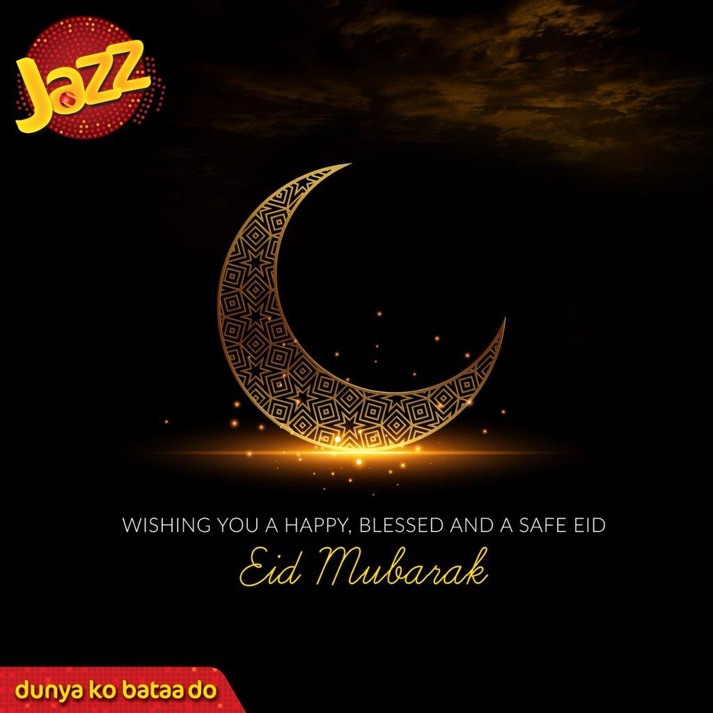 Eid Mubarak everyone! Please #StayAtHomeAndStaySafe pic.twitter.com/w0xiKAbZHD
