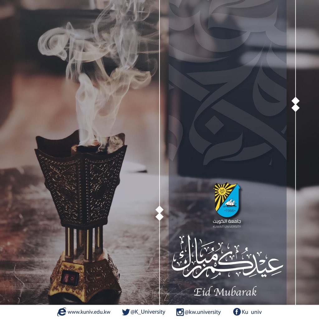 Kuwait University |  On the occasion of Eid AlFitr, Kuwait University's family extend their deepest wishes and blessings to His Highness the Amir, may Allah protect him, and His Highness the Crown Prince.  May Allah protect Kuwait from all harm #kuwait_university #جامعة_الكويت https://t.co/2UtbtymHWw