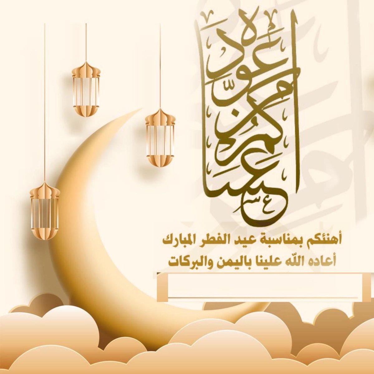 أ د نوال العيد On Twitter التكبير 7