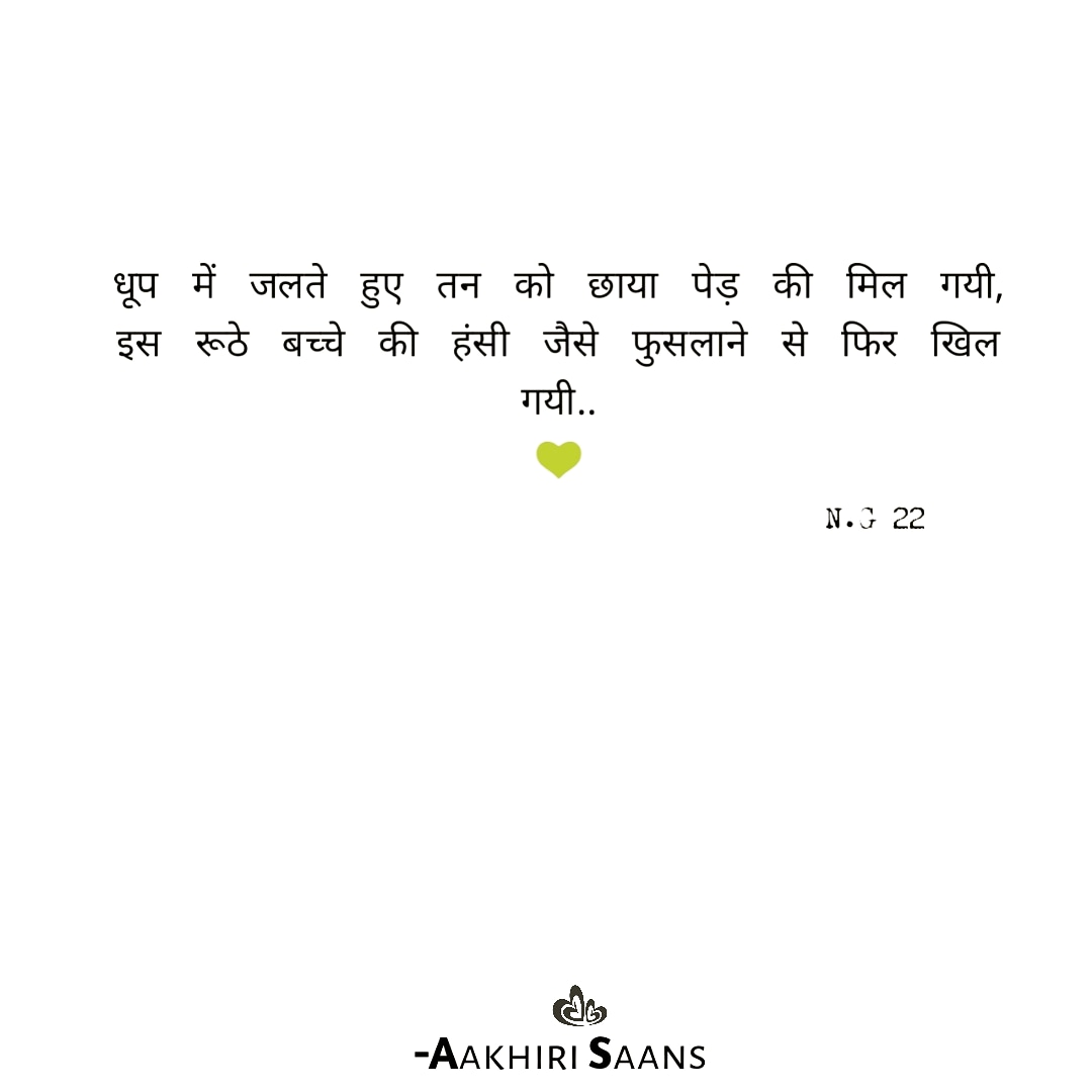 #gulzar #shayari #poetry #hindi #rahatindori #love #rekhta #hindipoetry #hindiquotes #lovequotes #urdupoetry #gulzarsahab #hindishayari #gulzarsaab #zindagigulzarhai #shayar #writersofinstagram #shayri #quotes #gulzarpoetry #poetrycommunity #urdushayari #india #gulzariyatpic.twitter.com/lLN02AxyG3