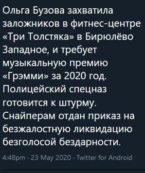 сорян Фото