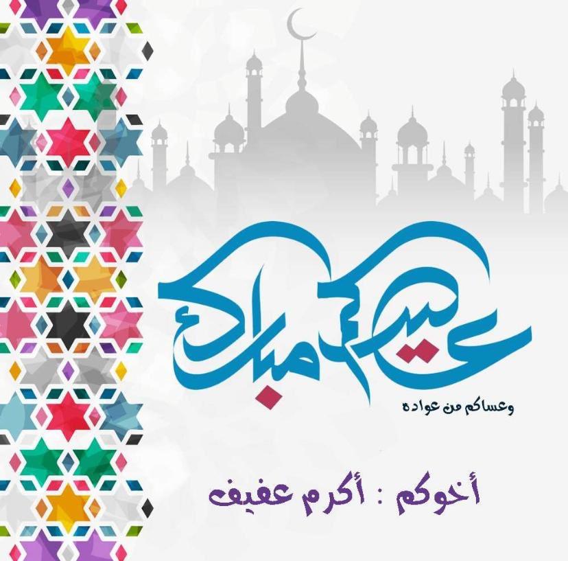 Akram Afif  اكرم عفيف اليافعي (@akramafif_) on Twitter photo 2020-05-23 22:29:32