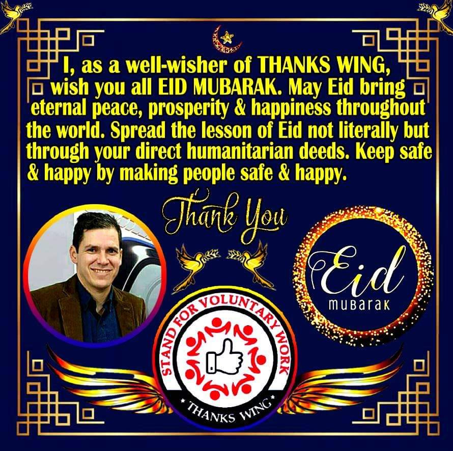 HAPPY EID MUBARAK! Thanks to @ahmromman President of the Blangadesh @thankswing  Foundation, for the Muslim recognition and greeting at the end of the Ramadan fast.  #cuentaconmigoambassadors #Argentina #buenosaires #23May #COVIDー19 #TheKingEternalMonach #EidUlFitr #EidMubarakpic.twitter.com/HYLIU8gW1D