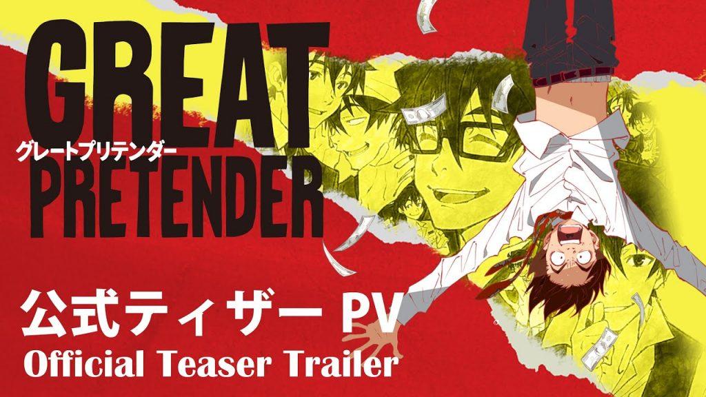 test ツイッターメディア - Great Pretender ganhou novo vídeo promocional e também vai ter adaptação para mangá!Confere aqui:https://t.co/L9H0lfQZe0 https://t.co/OIztnJuYIW