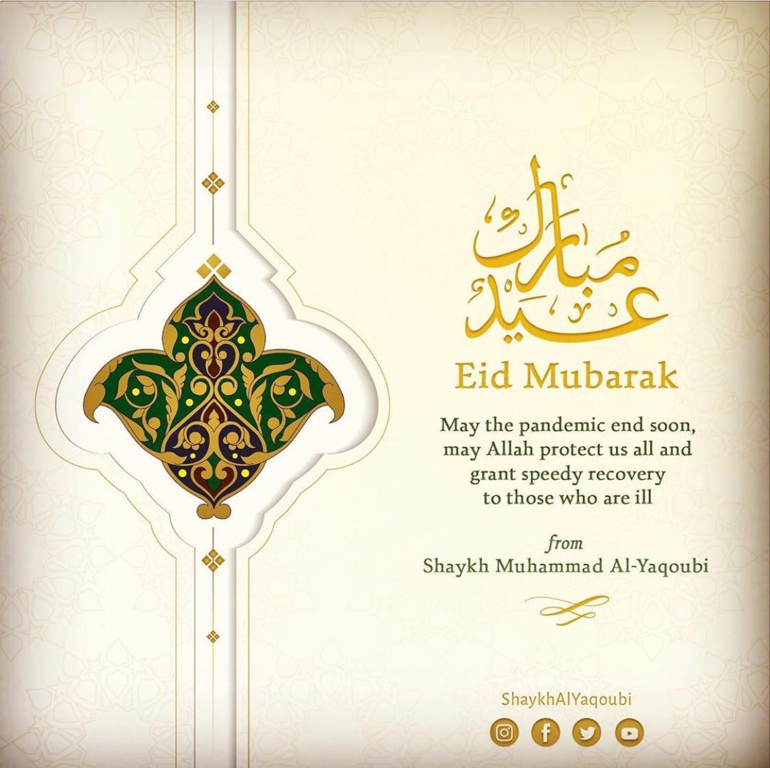 """Eid Mubarak   May you all have an #Eid that is full of joy and free from #coronavirus""  #EidAlFitr #عيد_الفطر #IdulFitri #Islam #EidUlFitrpic.twitter.com/I9rAG4m2Zy"