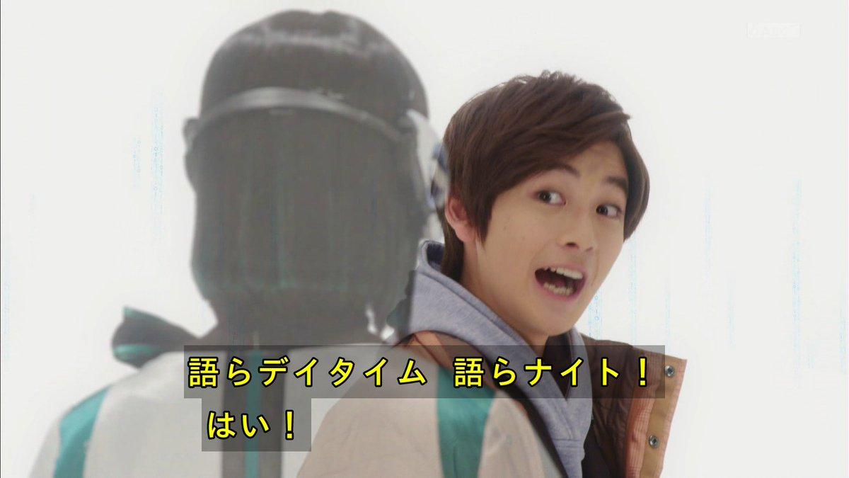 と ない アルト じゃ 仮面ライダーゼロワン:ローソンコラボ あきこちゃんがイズになりきり!?