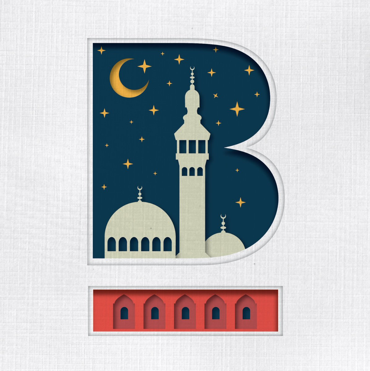 Eid Mubarak to everyone celebrating the end of #Ramadan! Wishing you and your families a successful end of fasting and a wonderful #EidAlFitr.pic.twitter.com/qO7qaF0K7r