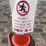 当然ですが公園内でBMWは禁止です…BMXの書き損じかな?!