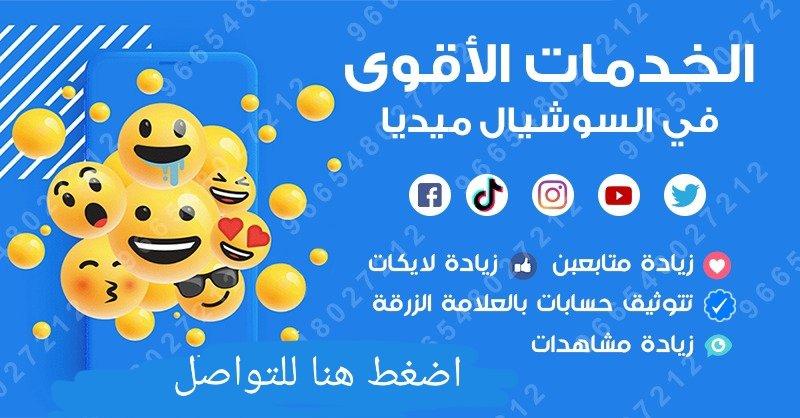 #ديفد_يطلبكم_التصويت_لمحمد صورة فوتوغرافية