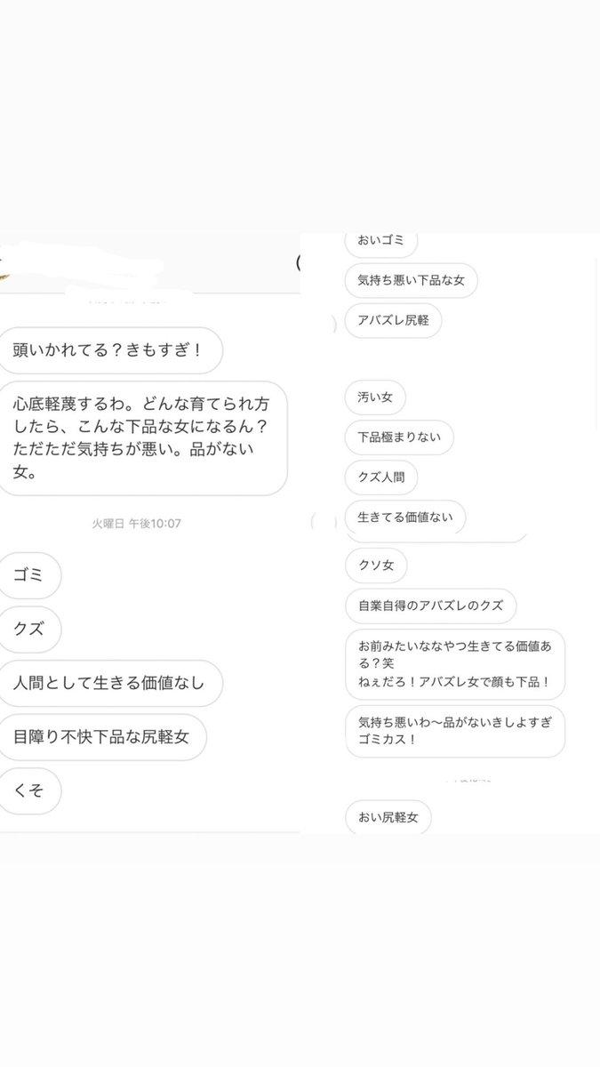 岩間恵インスタ