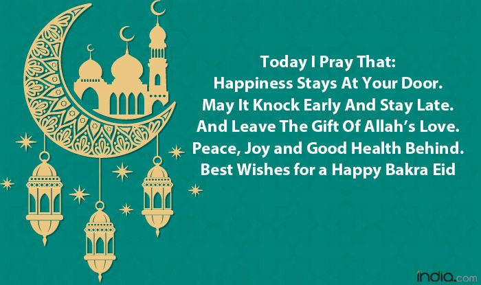 """er_pr@veen on Twitter: """"𝗘𝗶𝗱 𝗠𝘂𝗯𝗮𝗿𝗮𝗸 happy eid to all you from the  bottom of heart.this festival brings happiness and love in your life.may  your hearts filled with joyful spirit of eid.lough-live-love with"""