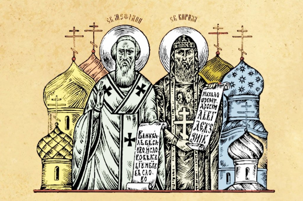 Today the #Day of #Slavic Writing and #Culture is celebrated in @Russia. More than  years ago the Holy Brothers #Cyril and #Methodius created the first alphabet for Slavs. #Cyrillic alphabet became basis for many languages: #Russian, #Bulgarian, #Serbian & others.pic.twitter.com/psQLvcJd9D