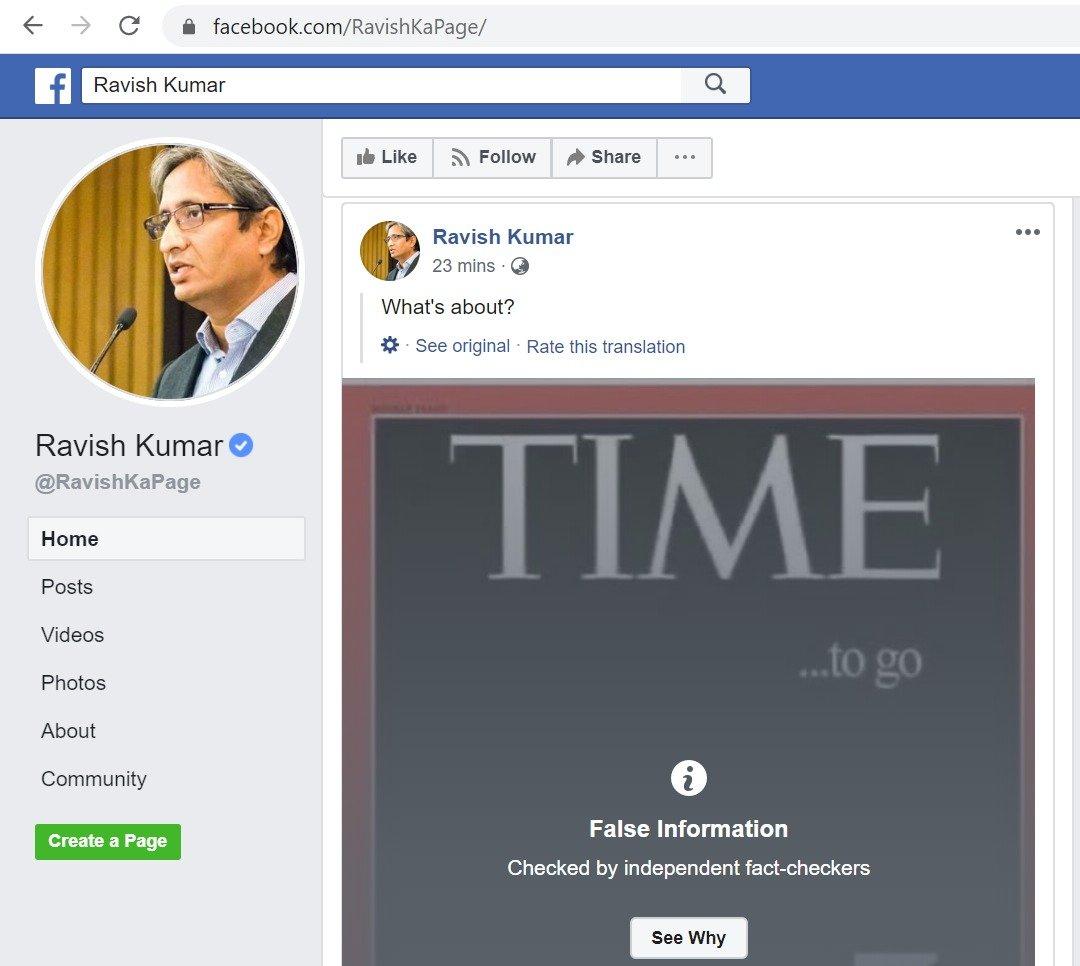 Ravish ka ghor apmaan. Facebook ne Raja Harishchandra ko fact-check kar diya. #AmbaniKaFacebook #ManuwadiFacebook opindia.com/2020/05/ravish…