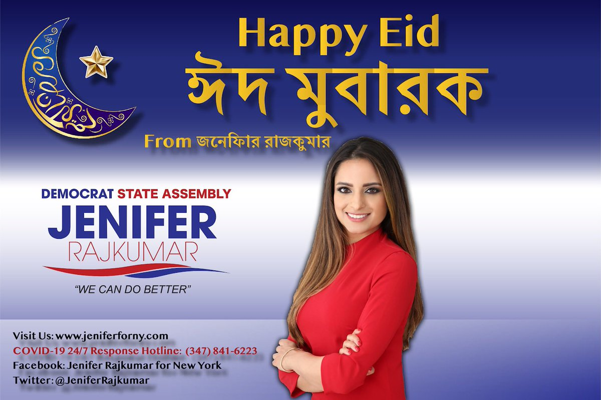 Jenifer Rajkumar On Twitter Eid Mubarak As The Month Of Fasting Comes To An End I Wish All A Joyous Celebration