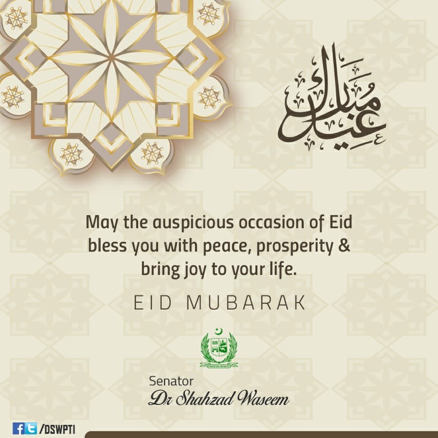 Eid Mubarak to everyone. Our Thoughts and Prayers for all the families who lost their loved ones in tragic plane crash and for those affected by Covid19 pandemic.  #EidUlFitr https://t.co/MkyV9UuHxu