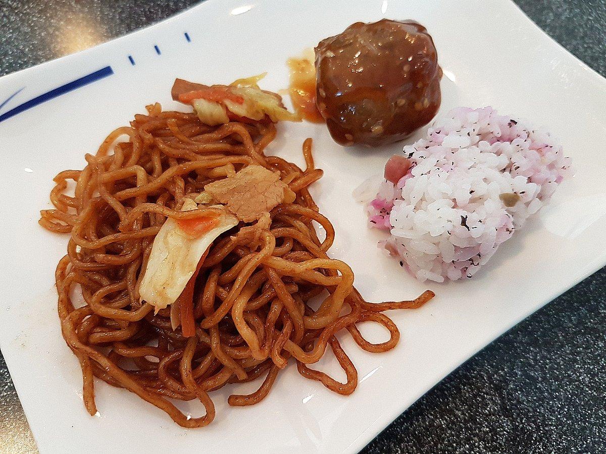 RT @cliff_89: LINK: https://cliffy-goes-dining.blogspot.com/2020/05/jpn-ana-lounge-kansai-international.html…  #Breakfast at #ANALounge @ #KansaiInternationalAirport~  #日本 #大阪 #Japan #Kansai #Osaka #Izumisano #airport #ANA #chicken #curry #rice #curryrice #yakisoba #onigiri #meatball #danish #coffee #sake #eat #dr…pic.twitter.com/xLtZC6akgM