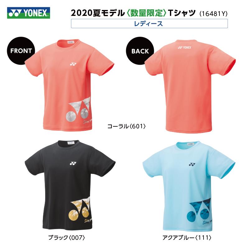数量限定   #YONEX ドライTシャツ 16481Y https://t.co/4W9clULUXt     商品の詳細は、上記URLにてご確認下さい。     #宇都宮 #栃木 #バドミントン https://t.co/hvYoOShhV8