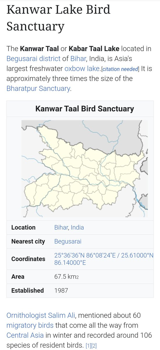 Kanwar lake bird sanctuary asia largest bird sanctuary in bihar Begusarai  IMAGES, GIF, ANIMATED GIF, WALLPAPER, STICKER FOR WHATSAPP & FACEBOOK