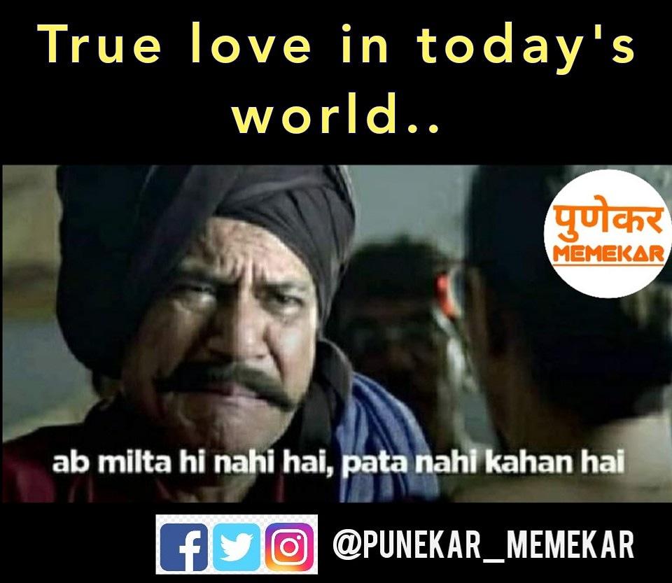 #patanahikahahai #Memes #memesdaily #memes2020 #marathi #marathimanus #punekarmemekar #marathimeme #pune #nashik #nagpur #wardha #kolhapurmeme #mumbai #navimumbai #Solapur #satara #sangli #jalgoanpic.twitter.com/bWvXlEzqZ9