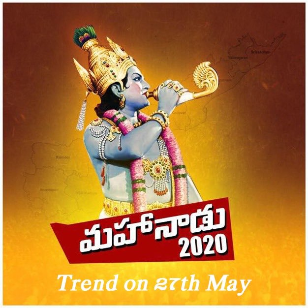 #HappyBirthdayNTR Trend on 27 may 6pm to 28 may 6 pm get ready guys target 12M #srntrbrithday<br>http://pic.twitter.com/QH6GUfI0Qn