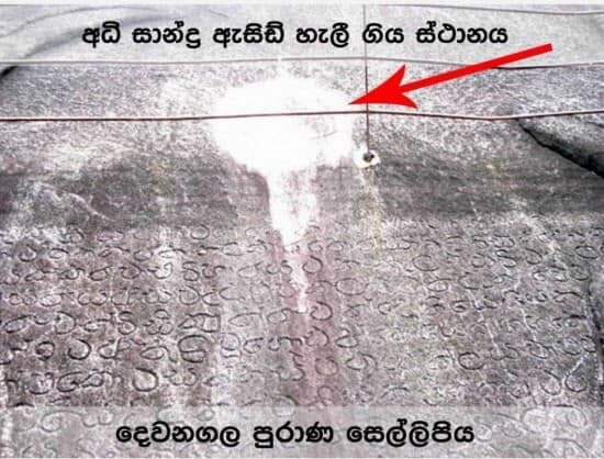 """""""මුහුදු මහා විහාරයට දෙවැනුව දෙවනගල විහාරය දෙසට හැරෙමුද?"""" --->https://www.facebook.com/photo.php?fbid=244666303426920&set=pcb.244666750093542&type=3&theater…  #lka #sriLanka #SriLankanPolitics #Colombo @ApiWenuwen @nirowa74 @ReflectMindpic.twitter.com/9Pf4xTAySe"""