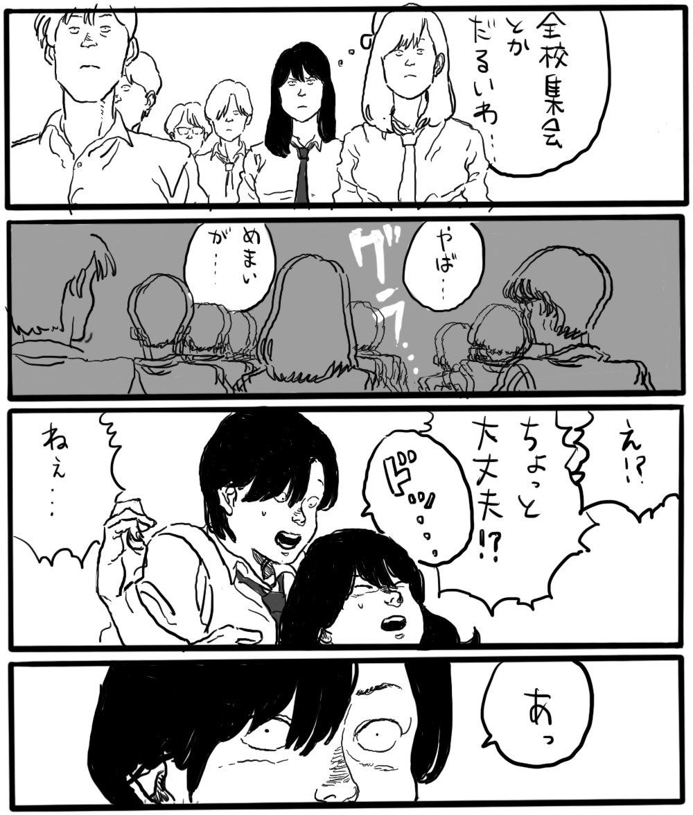 友達を介護するAKIRA好きな女。