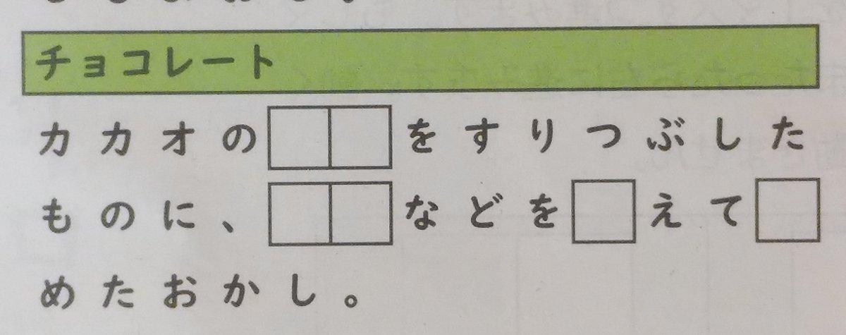 パズル 意味