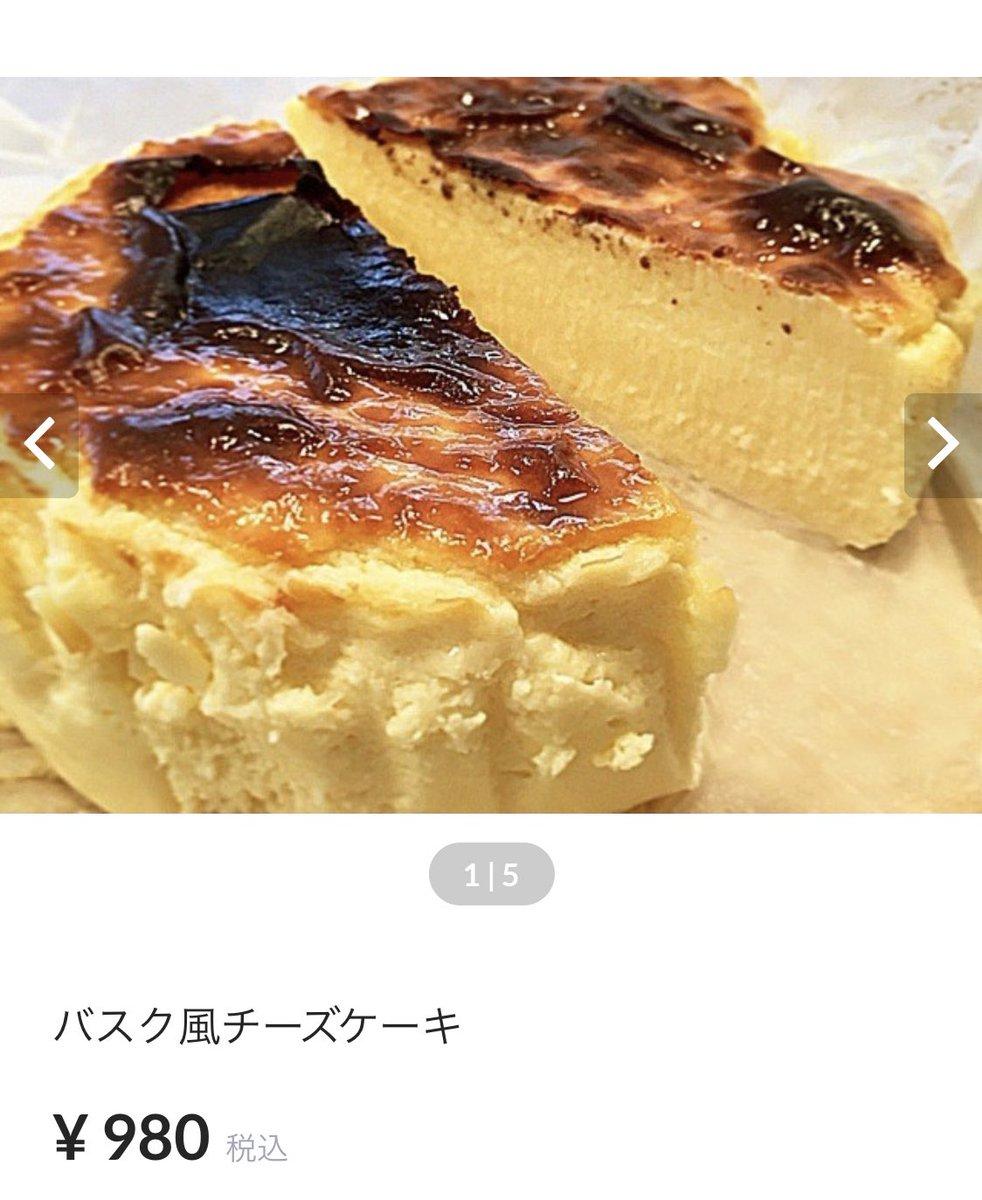 軽井沢 トルタ