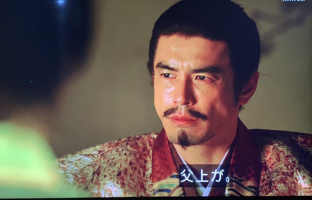 斉藤 義龍