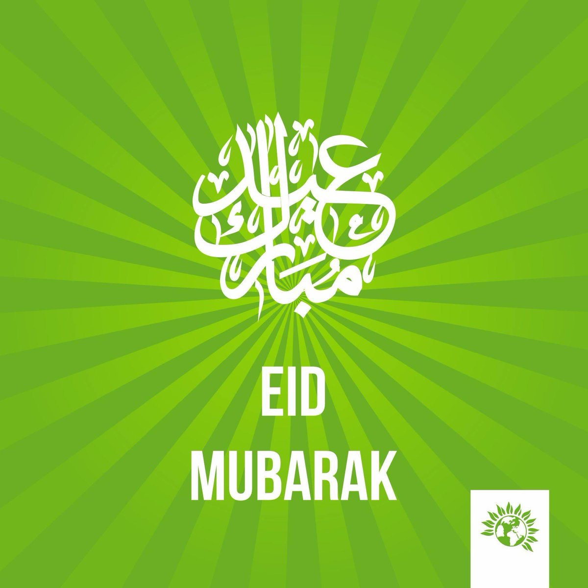 Eid Mubarak to everyone celebrating today 💚 Solidarity to those of us who can't come together with loved ones. Today's message of charity and community is a great message to get us through this time.