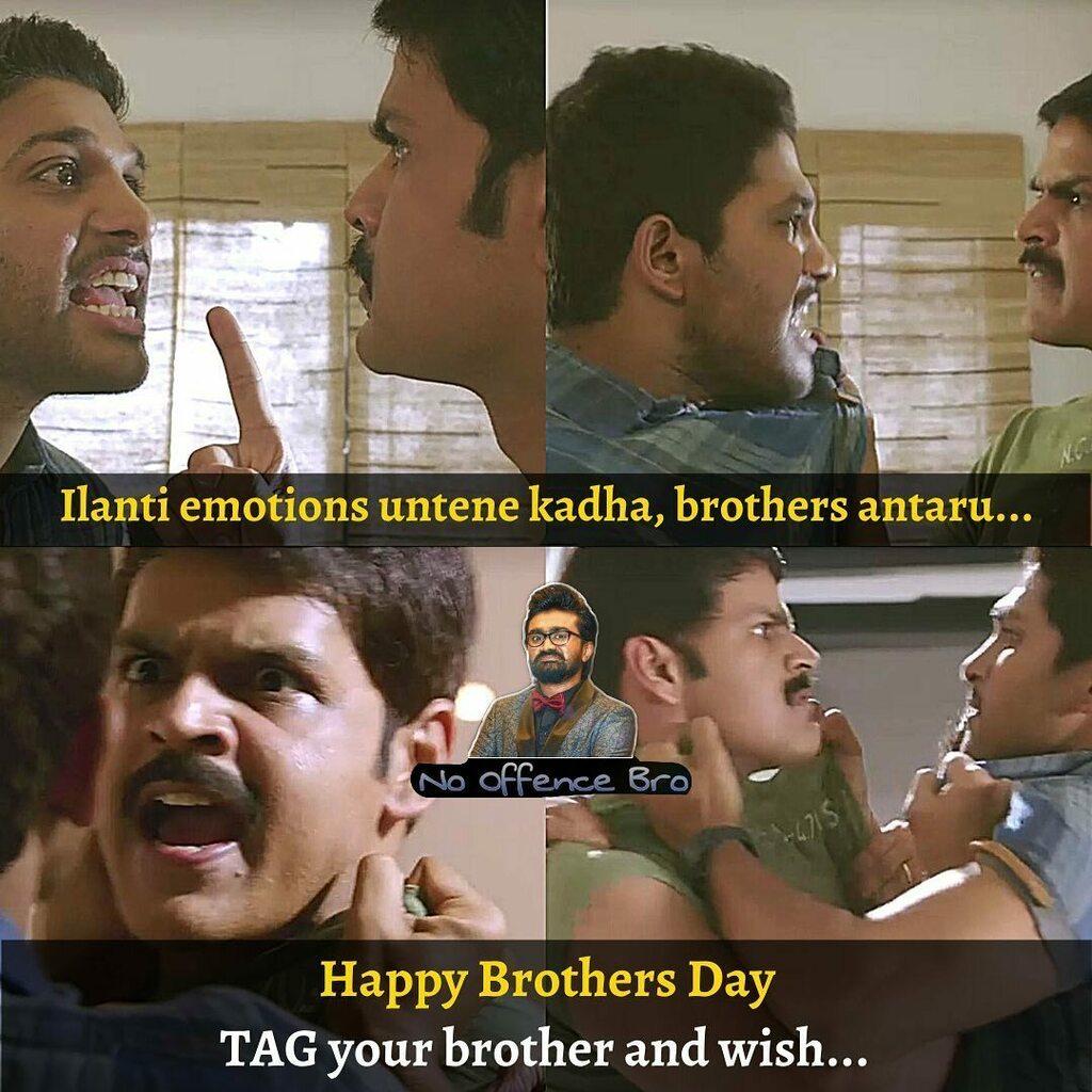 Happy Brothers Day brothersssss.... . . . .  #NoOffenceBro #telugucomedy #telugumemes #telugu #telugutrolls #tollywood #telugucinema #telugujokes #telugufunnymemes #love #instagood #instadaily #btech #memestagram #bhfyp #trending https://instagr.am/p/CAkJAsEJ6Tj/pic.twitter.com/xG9l92sJel