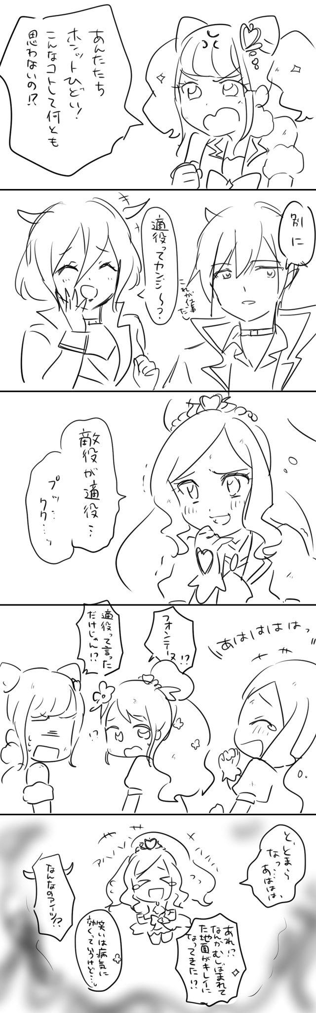 病気 ショタコン