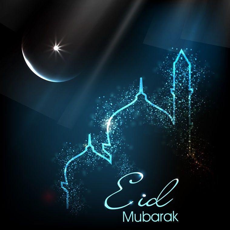 A tous mes frères et mes soeurs musulmans 🙏🏽 #OneLove❤️