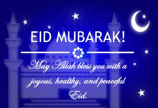 #Eid #Ul_Fitr_Mubarak  Dont go out side. #StayAtHomeAndStaySafe pic.twitter.com/eVYbbx8ggW