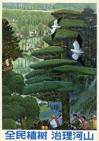 """All the people want to plant trees and protect rivers and mountains!""  (China, 1982) <br>http://pic.twitter.com/9s0TmF75nz"