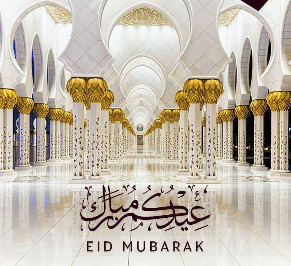 #Happy Eid Mubarak everyone pic.twitter.com/pSHNenp1Dn