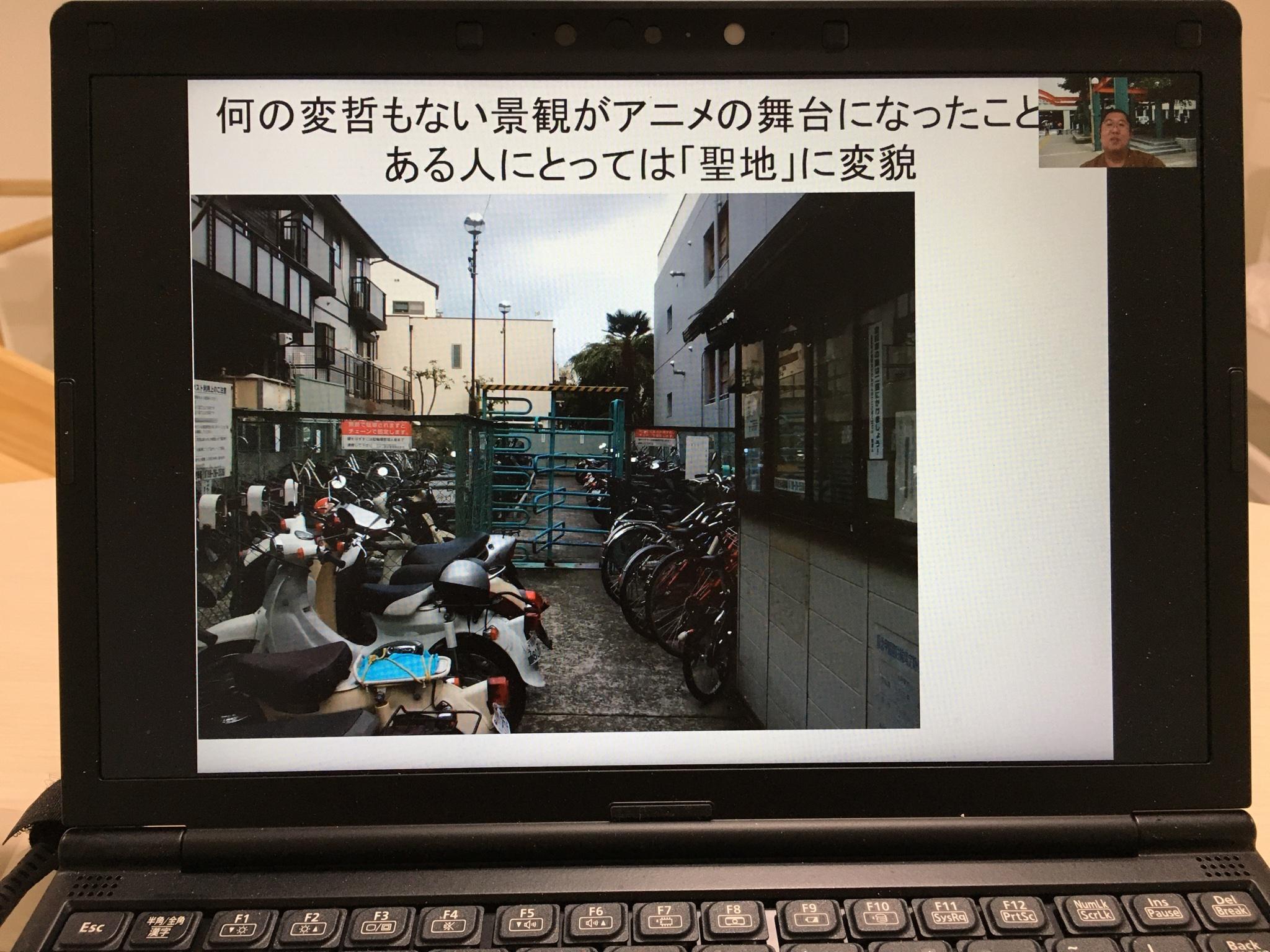 学 組織 バーチャル スライド