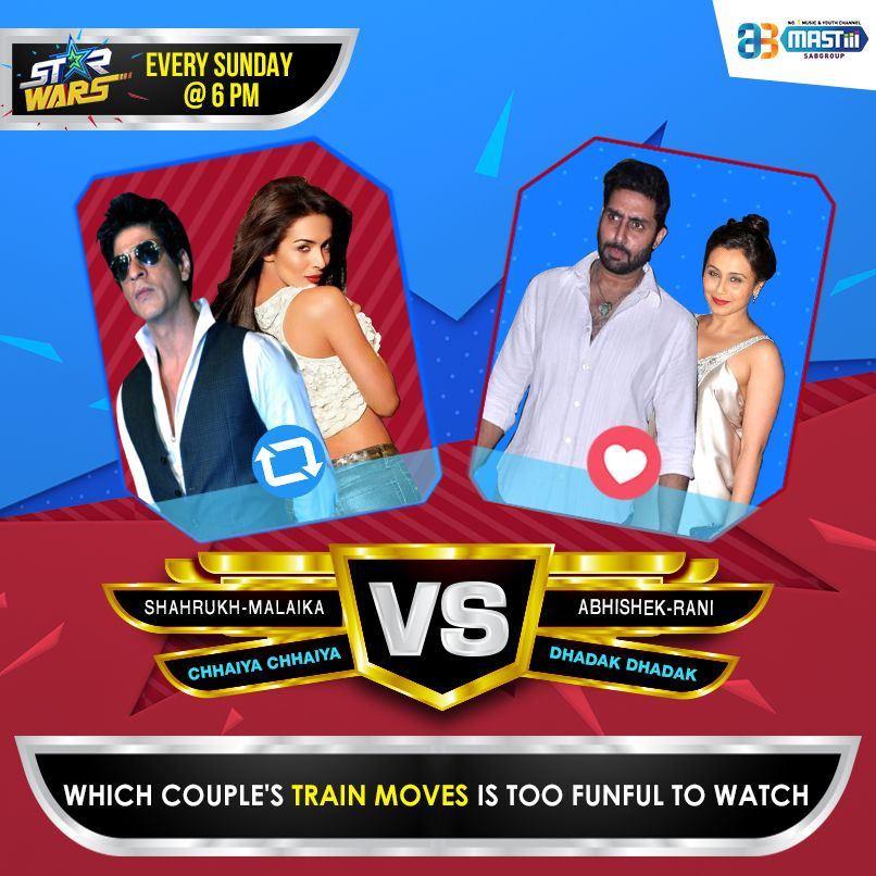 @mastiiitv #StarWars Which couple's Train Moves are fun to watch?  for #ShahRukhKhan #MalaikaArora or  for #AbhishekBachchan #Ranipic.twitter.com/jIGcLIH5io