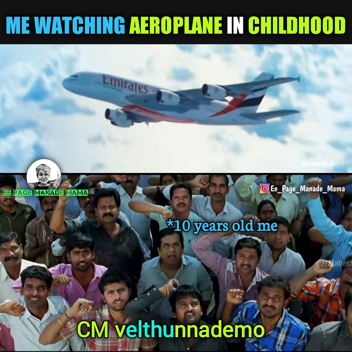 Chinnapudu Aeroplane velthunte adoka vinthala chusevadini . . #telugumems #tollywoodmemes #funnymemes #tollywood #telugujokes #memes#memesdaily #childhood #telugudaily #trendingnow #brahmijokes telugumovies #tollywoodjokespic.twitter.com/4EWxwgaOpC