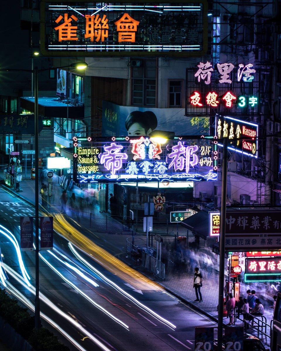 Ghosts #Hongkong #streets #cyberpunk #neon #COVID19 #Ghostintheshell #HongKongProtestspic.twitter.com/QV74Zv4hcC