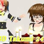 Image for the Tweet beginning: ??????: Happy Birthday to Takumi