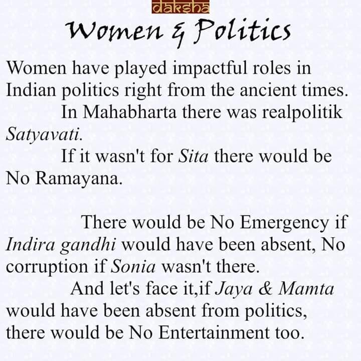 For every Sundays you would find something politically hilarious on DAKSHA!  . . . #sundayfunday #politics #politicalmemes #SoniaGandhi #jaya #sita #Draupadi #satyawati #IndiraGandhi #SundayThoughts #daksha  . . . Do follow us!pic.twitter.com/vbPBv9SiDk
